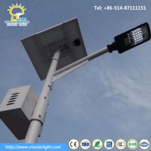 働く12時間ののフルパワーLEDの太陽街灯