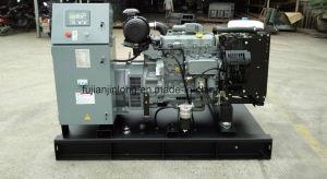 66kVA/53kw Deutz, grupos electrógenos diésel de agua de refrigeración