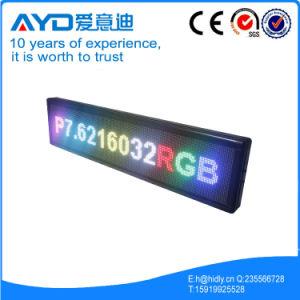 P10 de alta calidad Hidly Bus LED tricolor de pantalla (P101696RGI)