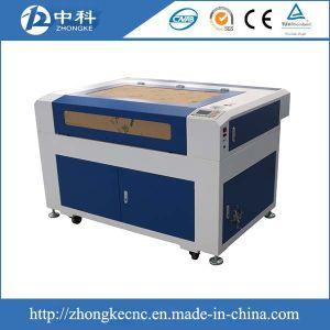 좋은 품질 이산화탄소 CNC Laser 절단기