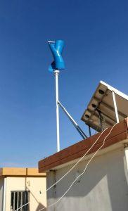 turbina di vento verticale di asse di 500W 24V/piccolo generatore di vento verticale