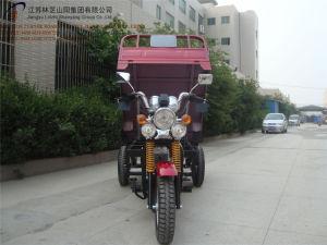 150cc、3 Wheel Motorcycle、中国New Style、Cargo Tricycle、Gasoline Trike、Tuk Tuk、(SY150ZH-F)