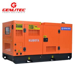 セリウムおよびISOの証明書が付いている10kVA極度の無声防音のKubotaの発電機