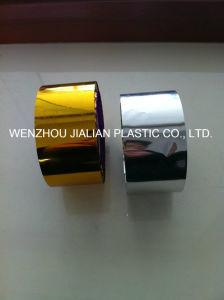 На основе металлических ПВХ пленки /Gold ПВХ пленки для образования вакуума в