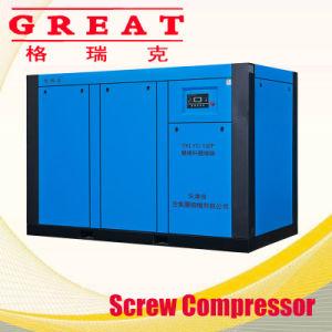 Venta caliente bajo ruido de alta fiabilidad 7.5-630kw inyectado aceite Direct Ktr Pm VSD Maget acoplamiento permanente de Velocidad Variable del compresor de aire de tornillo rotativo