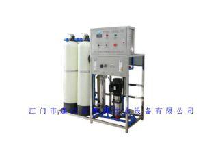 RO de l'équipement de l'eau