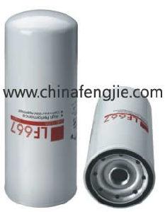 Filtri da olio lubrificante (FJ-C005 (LF667))
