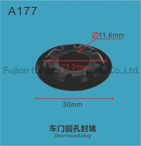 Kundenspezifische Selbstclips und Plastikbefestigungsteile Soem in Shenzhen