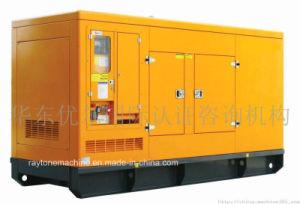 50kw Weichai Brand Diesel Generators Prices