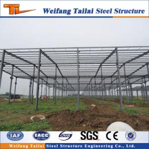 La Chine à faible coût du projet de construction préfabriqués Structure en acier de haute qualité atelier
