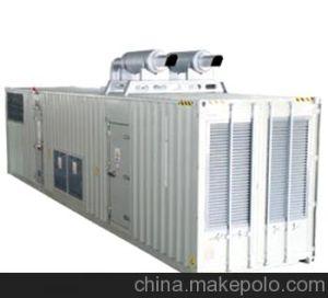 Bonne After-Service générateur diesel alimenté par le moteur de Shanghai