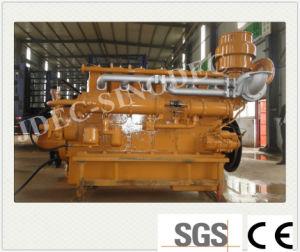 Insieme generatore di forza motrice della biomassa del gas della paglia di gassificazione (500KW)