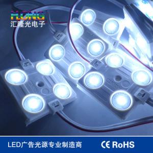 Новая конструкция 120 люмен светодиодный модуль с объективом& водонепроницаемый