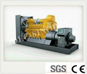 2017 новой модели 45квт природного газа с генераторной установкой на заводе
