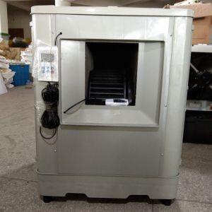 Окно центробежный охладитель нагнетаемого воздуха при испарении 200W