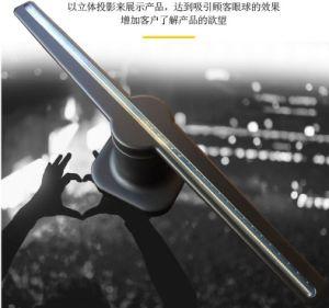 機械LEDファン3Dホログラムの表示新製品2018年の広告