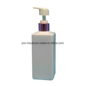 La vente de bouteille d'eau chaude haute brillance moule de soufflage de parfums bouteille bouteille de shampoing moule du moule