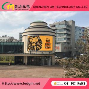De alto brillo exterior 7500 Publicidad Colorled CD completo de la pantalla con P16, P10, P8, P6, P5, P4 Panel del módulo