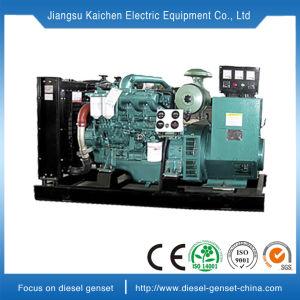 Generatore di potere diesel industriale poco costoso 25kVA a 1250kVA