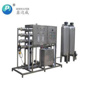 販売のための中国の製造者の塩水の処理場