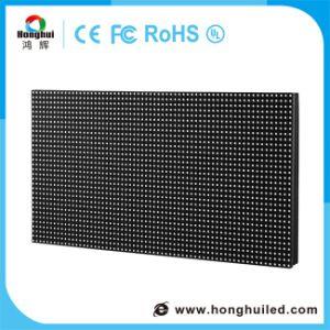 P4 LED haute luminosité mur vidéo affichage LED de la publicité extérieure