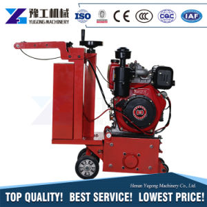 ガソリン床のアスファルト土掻き機機械コンクリートの土掻き機を手で押しなさい