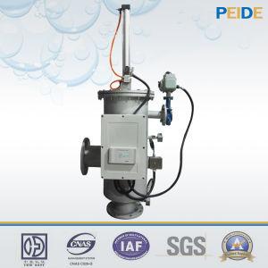 Фильтр воды Backwash отечественного повторного пользования воды водоснабжения эффективный