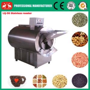 2016 Stainless Nuts, Peanut, Sesame, Sunflower, Soybean Roasting Machines 전기 Gas