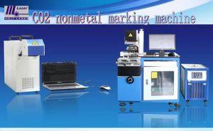 Machine d'inscription de laser de non-métal (HS CO2-30W)