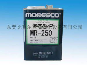 O óleo da bomba de vácuo Neovac Mr-250
