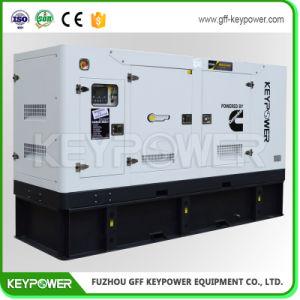 200kVA 힘 엔진 닫집 유형 디젤 엔진 발전기 세트