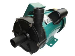 La pompe à entraînement magnétique (MP-70R)