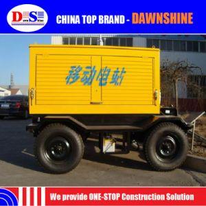 上のブランドの無声ディーゼル発電機の予備品Weichai 125 KVAの電気発電機
