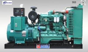 Beste Preis Yuchai Marken-Dieselgenerator für Krankenhaus/Schule/Bergbau/Industrie