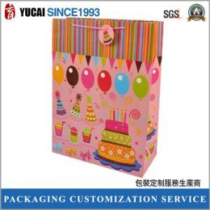 Cadeau d'anniversaire sac de papier coloré pour les enfants