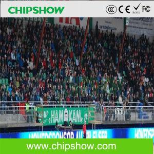 Chipshow 250の平方メートルP16の屋外スポーツのLED表示