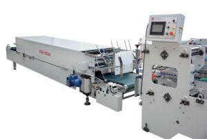 [إكسكس-1450ك] فعالية آليّة يغضّن علبة ملف [غلوينغ] آلة