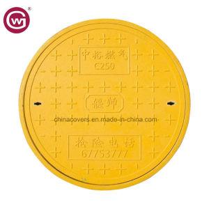 SMCの物質的な合成のマンホールカバーEn124 D400