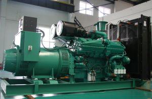 발전기 세트 Cummins 디젤 엔진 힘 1000kw는 유형 가격 병원 비상 전원 대규모를 연다