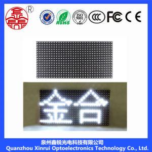 Для использования внутри помещений P10 Single-White светодиодный индикатор