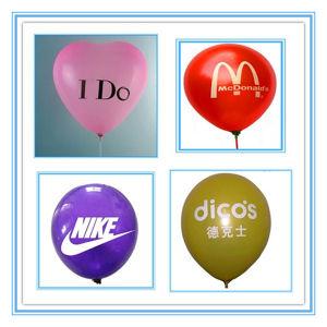 2015 de Hete Aangepaste Embleem Afgedrukte Ballon van het Water van de Ballon van de Decoratie van de Ballon van de Reclame van de Ballon van de Partij van de Ballon van het Latex