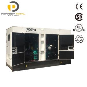 Dieselpreis des generator-100kw auf Verkauf