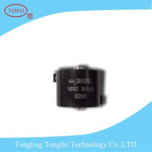 Enlace de CC de caja de plástico Film Capacitor Capacitor Inverter de soldadura