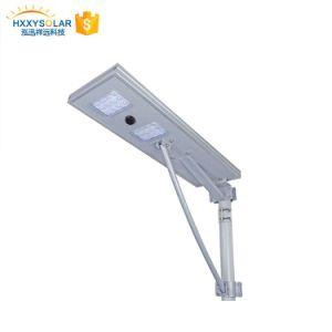 1つのLEDの太陽街灯の防水IP65屋外30Wすべて