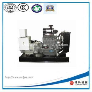 10kw/12,5 kVA refrigerados por agua Generador Diesel con motor Perkins