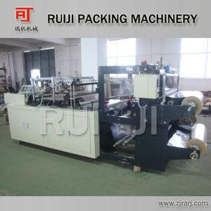 Tipo V irregulares automático (saco de flores) Máquinas de fabrico de saco guarda-chuva (BOPP, PE e PP)