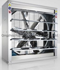 Лучшим поставщиком выпускных и вентиляции/птицы электровентилятора системы охлаждения двигателя на куриные дом/выбросов парниковых газов и промышленных