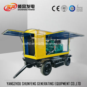Тип прицепа Rainproof 30 Ква 24квт электроэнергии Cummins дизельный генератор