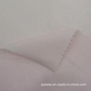 Shapewear를 위한 트리코에 의하여 뜨개질을 하는 스판덱스 강한 메시 탄력 있는 직물