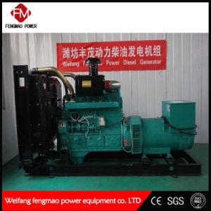 500квт /625ква бесшумный автоматический дизельных генераторных установках Сделано в Китае